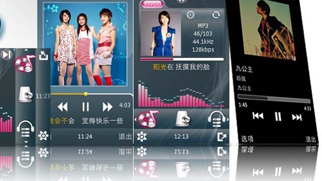 Mp3 song – Quality Supplier from china