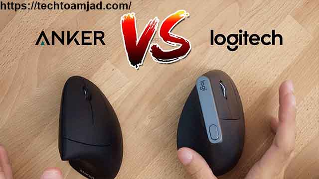 wich best Mouse Logitech MX Vertical vs Anker Vertical complete different