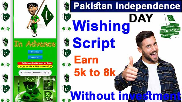 wishing viral script independence day whatsapp viral wishing script | wishing script for blogger